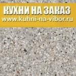319 Мириада Серия