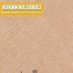 2594 Каркадское море